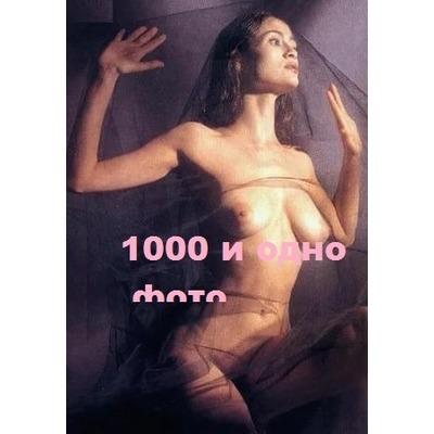 """О.Грищук """"1000 и 1 фото"""""""