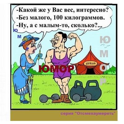 Коллектив авторов Юмор, юмор, юмор